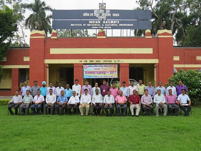 Indian Railways Institute of Mechanical and Electrical Engineering, Jamalpur