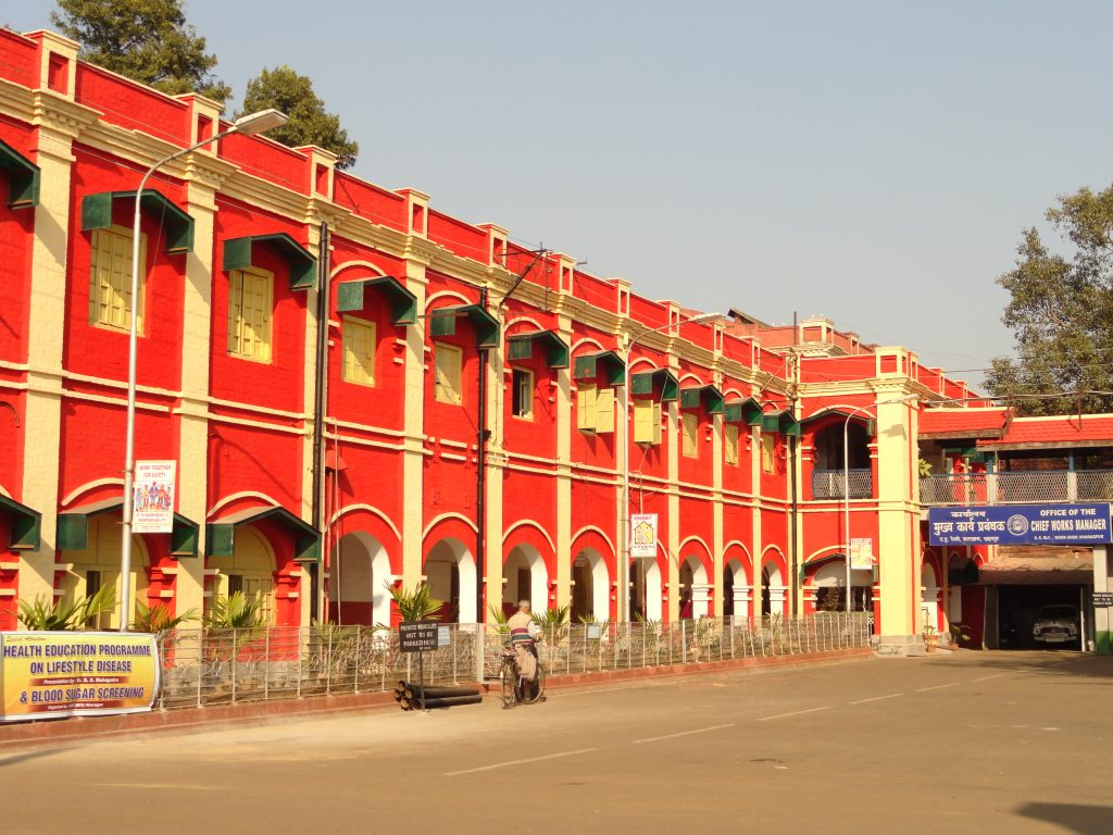 SE Railway Kharagpur Workshop