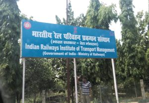 Indian Railways Institute of Transport Management, Lucknow