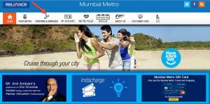Reliance Metro Website